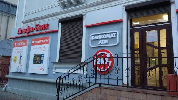 онлайн кредит на телефон в евросети москва