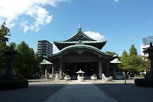 Kanto Earthquake Memorial Museum, Sumida, Japan