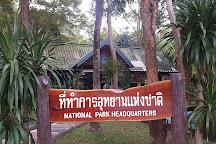 Khao Laem Ya - Mu Ko Samet National Park, Phe, Thailand