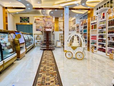 قنادی شهدکام Confectionery Shahd Kam
