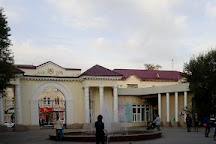 City Garden, Kurgan, Russia