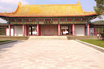 Confucius Temple, Zuoying, Taiwan
