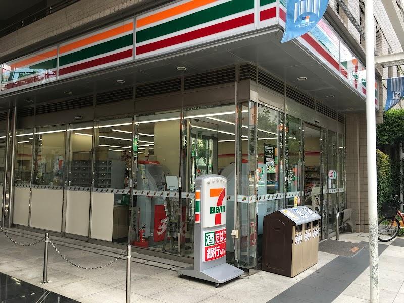 セブン-イレブン 江東白河3丁目店