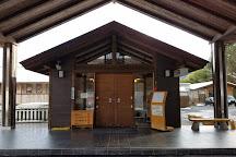 Tsukechikyo Kuraya Onsen Onpoinoyu, Nakatsugawa, Japan