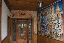Holy Trinity Church, Bansko, Bulgaria