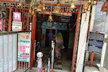 Maa Tara Chandi Temple, Sasaram, India