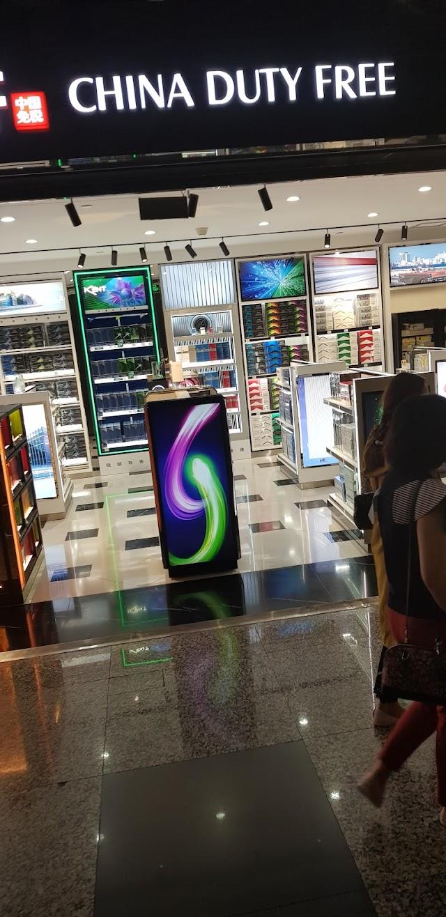 Guangzhou Airport Road Unit