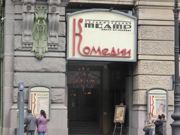 два картинки имени акимова официальный сайт три