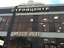 """ООО ПКФ """"Идеал"""" Минутка, проспект Ахмата Кадырова, дом 231 на фото Грозного"""