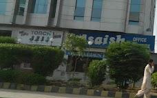 Torch Office Systems karachi