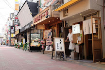 Namba City, Namba, Japan
