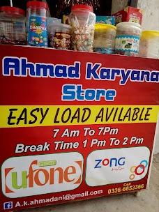 Ahmad Kiryana Store dera-ghazi-khan