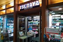 Tokyo Midtown, Akasaka, Japan