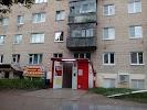 Красное&Белое, Донской проезд, дом 10 на фото Новомосковска