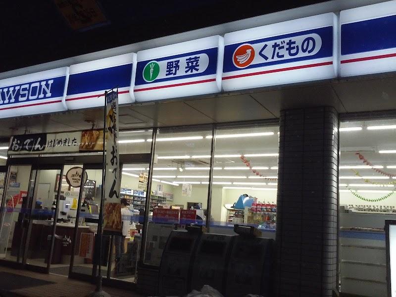 ローソン 和歌山田尻店