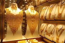 Sheba Iranian Carpets & Antiques Stores, Sharjah, United Arab Emirates