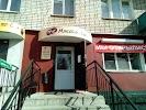 "Магазин ""Мясославль"", улица Луначарского на фото Рыбинска"