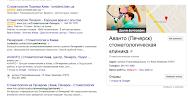 Рекламное Агенство Murashko Valentyn, улица Якуба Коласа, дом 16 на фото Киева