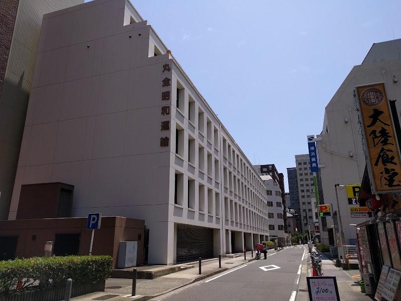 丸全昭和運輸(株) 本社