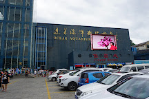 Ocean Aquarium of Penglai, Penglai, China