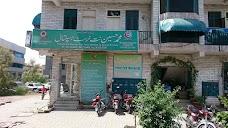 Muhammad Hussain Natt Trust Eye Hospital islamabad