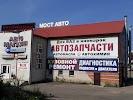 МОСТ-АВТО, Автосервис (автокомплекс)