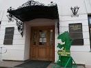 Эрмитаж-Казань на фото Казани