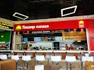 Ташир пицца, улица Чехова на фото Таганрога