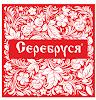 Серебруся, улица Тельмана на фото Ставрополя
