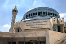 King Abdullah Mosque, Amman, Jordan