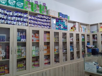 Anwari Pharmacy انوری درملتون