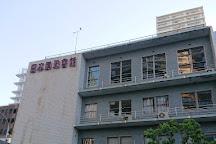 Kobe Pearl Museum, Kobe, Japan