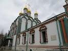 Церковь Святителя Николая в Хамовниках, улица Льва Толстого, дом 2/22, строение 7 на фото Москвы