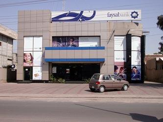 Faysal Bank & ATM chiniot