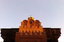 Golden Gate, Kiev, Ukraine