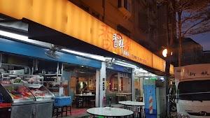 香祥海鮮店