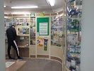 Аптека № 5, улица Белинского на фото Екатеринбурга