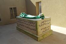 Sidna Ali Mosque, Herzliya, Israel