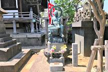 Kannonji Temple, Taito, Japan
