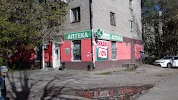 ФармЛига, сеть аптек, Лежневская улица на фото Иванова