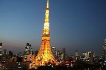 Tokyo Tower, Minato, Japan