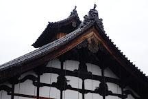 Jotenkaku Museum, Kyoto, Japan