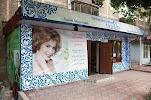 TianDe - Корпорация красоты и здоровья ТианДэ на фото Шымкента