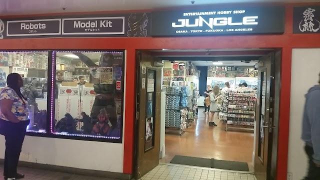 Anime Jungle/Entertainment Hobby Shop Jungle