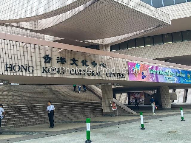 Cultural Centre - Grand Theatre