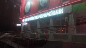 Ставропольпромстройбанк, проспект Юности на фото Ставрополя