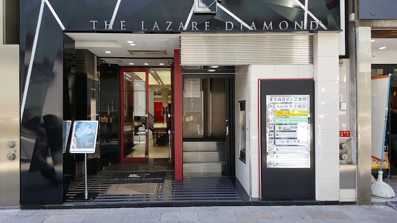 ラザール ダイヤモンド ブティック 銀座本店|婚約指輪・結婚指輪