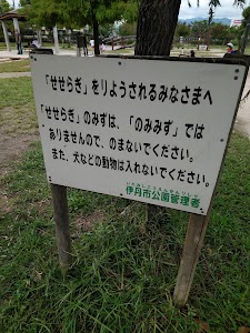 昆陽南公園
