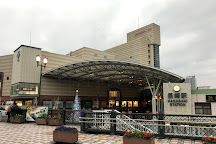 Amu Plaza Nagasaki, Nagasaki, Japan