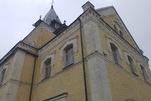 Daugava Museum, Salaspils, Latvia